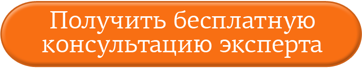 button_consult